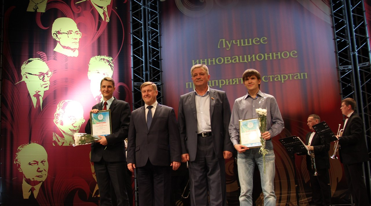 Награждение ООО Центр Технологий Виртуализации