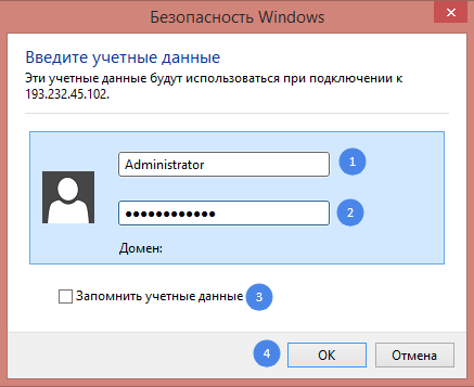 Подключение к удаленному рабочему столу Windows