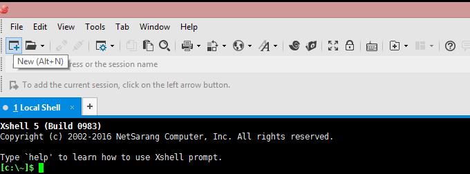 x-shell шаблон подключения